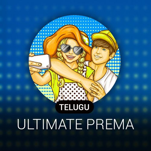 All Ultimate Prema Radio