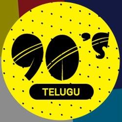 Telugu 90`s Radio