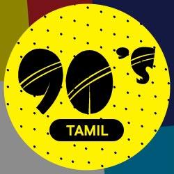 Tamil FM radio, Tamil Online Radio, Tamil Live Radio - Raaga com - A