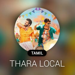 Tamil Thara Local Radio