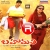 Listen to Onamale from Bahumathi