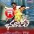Listen to Nee Choopula Champesavule from Bhuma