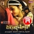 Listen to Nuvvu Vina Gathi Evaru from Jaganmohini
