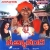 Listen to Bam Bam Bole from Swamy Satyananda