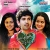 Listen to Manasu Ante Inthena from Hrudhayam Ekkadunnadi