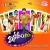 Listen to Anubhavinchu Raja from Vinodam 100 %