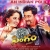 Simham Simham songs