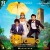 Listen to Saago Saago from Rajaratham