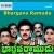 Listen to Vayyaramadani Yavvaramemi from Bhargava Ramudu