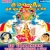 Sri Varalakshmi songs