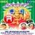 Listen to Sri Mangalgowri Vratha Pooja Vidhanam Part - 2 from Mangalgowri Vratha
