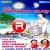 Listen to Amavasya Tarpanam from Yajur Veda Amavasya Pitru Tarpanam