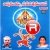 Listen to Telisina Teliyudu (Song Intro Voice) from Annamayya Navaratna Malika