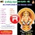 Sri Ayyappa Katha songs