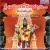 Listen to Govinda Namalu from Sri Bhavanarayanaswamy Ganamrutham