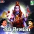 Listen to Srisailame Kailasam from Sivakailasam