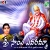 Listen to Saranu Sai from Sri Sai Yevaramma