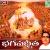 Listen to Bhagavth Geetha from Bhagavth Geetha