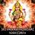 Sri Varamahalakshmi Narasimha songs