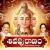 Listen to Namashivaya Shanthaya from Shiva Puranam