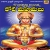 Listen to Chandanala Devudu from Sri Anjanna Koti Mahimallu