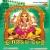 Listen to Sirigalla Devudavu Maa Ganapayya from Sri Ganapati Charitra