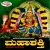 Listen to Jabilamma from Maha Sakthi