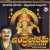 Listen to Harivarasanam from Indralokam