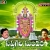 Gaganam Bhuvanam songs