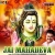Listen to Lingastakam from Jaya Mahadeva