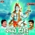 Listen to Nataraja Nithalaksha from Siva Deeksha