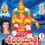 Listen to Swamy Raa Maa from Shabari Yatra - Vol 1