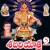 Listen to Gananayaka Vigna from Shabari Yatra - Vol 5