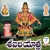 Listen to Ayyappa Swamy from Shabari Yatra - Vol 7