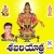 Listen to Nallani Megham from Shabari Yatra - Vol 8