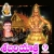 Listen to Karthika Maasam from Shabari Yatra - Vol 9