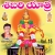 Listen to Ayyappa Swamy Ayyappa from Shabari Yatra - Vol 15