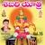 Listen to Laali Jo Mohini Putra Laali from Shabari Yatra - Vol 15