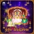 Listen to Maa Sri Saila Mallanna Swamy from Sri Saila Mallanna Leelalu