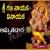 Listen to Sri Gana Nayaka Namo Namo from Sri Vigneshwara Amruthavani