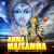 Listen to Dhaga Dhaga Deepalato from Amma Maisamma