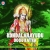 Listen to Kondala Rayudu - 2 from Kondalarayudu Oggu Katha