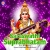 Listen to Bus Elli Potundi from Saraswathi Suprabhatam