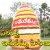 Listen to Sri Ganeshwara Ninnu Uyyalo from Sarikotha Bathukamma Patalu