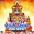 Listen to Mallana Oggu Katha - 1 from Mallana Oggu Katha - Vol 1
