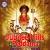 Listen to Ambha Rave from Jubilee Hills Peddamma