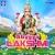 Listen to Jum Jumkala Pilla from Bhagya Laxmi
