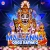Listen to Mallana Oggu Katha - 4 from Mallana Oggu Katha - Vol 2