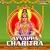Listen to Hari Varasanam from Ayyappa Charitra