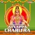 Listen to Ayyappa Charitra - 1 from Ayyappa Charitra